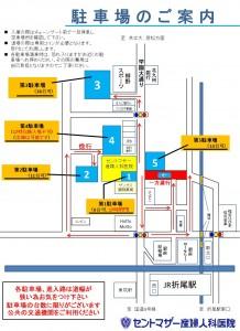 駐車場_20200622