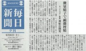 200608